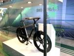 Concept bike
